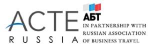 Educational Seminar ABT-ACTE Russia 2017
