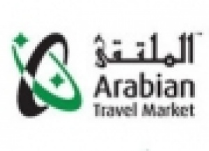 Iraq to make Arabian Travel Market debut