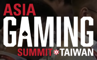 Asia Gaming Summit (AGS) 2020
