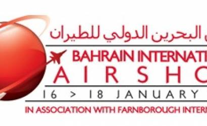Gulf Air looks to Bahrain International Airshow 2014
