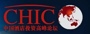 China Hotel Investment Conference (CHIC) 2015