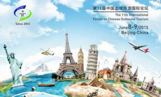 China Quality Outbound Travel Exchange 2015