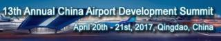 China Airport Development Summit 2017