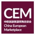 China European Marketplace 2019