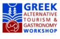 Greek Alternative Tourism & Gastronomy Workshop Online 2021