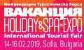 Holiday & Spa Expo 2019