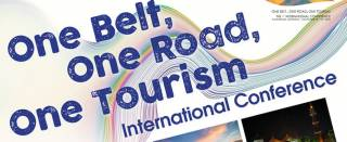 One Belt, One Road, One Tourism International Conference 2018