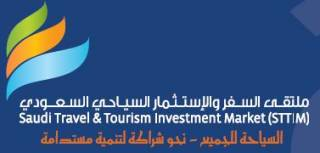 Saudi Travel and Tourism Investment Market (STTIM) 2013