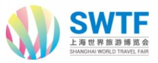 Shanghai World Travel Fair 2019