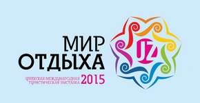 Uzbek International Tourist Fair (UITF) 2015