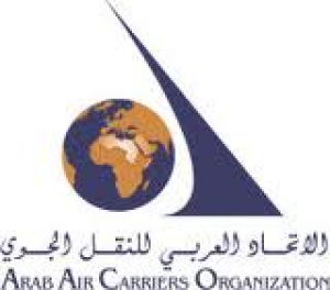 AACO 2011: Arab Air Carriers Organisation set for Abu Dhabi AGM