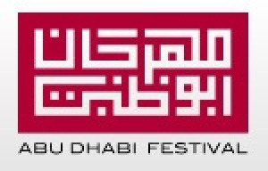 Visit the Abu Dhabi Festival with Rotana