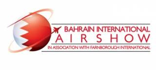 Bahrain International Airshow 2018