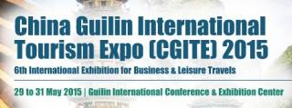 China Guilin International Tourism Expo 2015