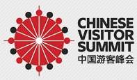 Chinese Visitor Summit 2013