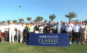 Emirates Palace prestige partner for the 2nd Saadiyat Beach Classic Charity
