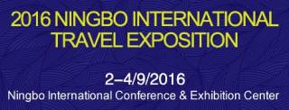Ningbo International Travel Exposition 2016