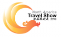 North America Travel Show 2016