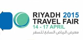 Riyadh Travel Fair 2015