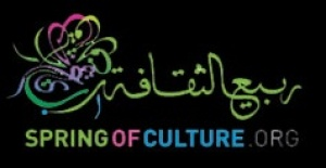 7th Spring of Culture Festival to kick off in Bahrain