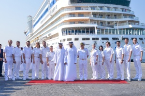 Phil Blizzard Discovers …  New Cruise Terminal for Dubai