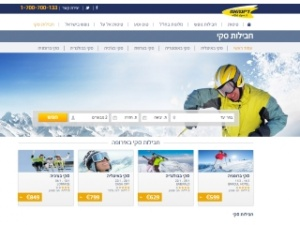 Diesenhaus in Israel upgrades its eCommerce platform with a new eTravel solution from LogNet Travel