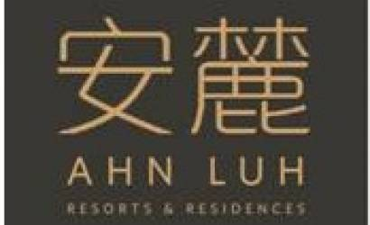 Ahn Luh brand launch formalised in China
