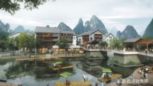 ONYX Hospitality Group expands Chinese portfolio