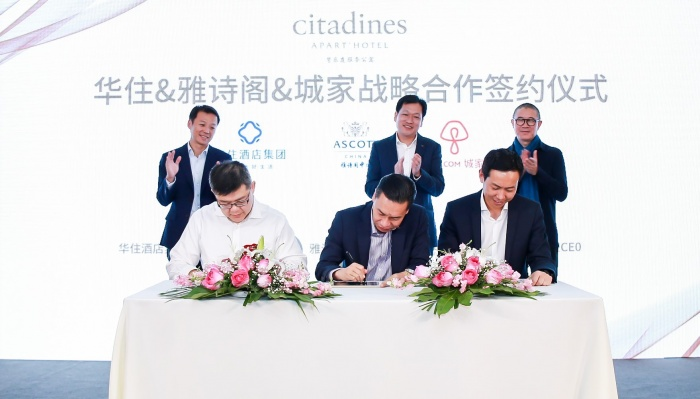Ascott seeks Citadines expansion in China with Huazhu partnership