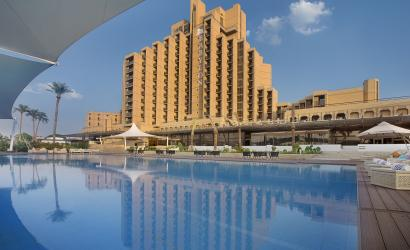 Babylon Rotana Baghdad begins operations in Iraq