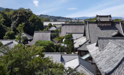 Four Seasons Hotel Kyoto opens to guests