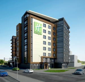 Holiday Inn Plovdiv International Fair set for Bulgaria opening