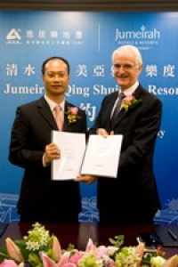 Jumeirah to manage Agile resort on Clearwater Bay, China