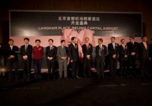 A grand lift off for Langham Place Beijing Capital Airport