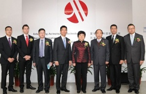 Marriott Institute of Hospitality Education makes debut in China