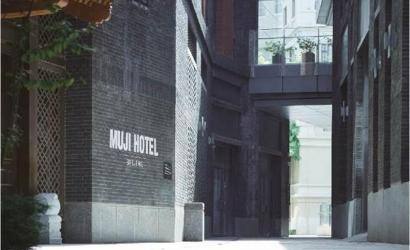 Muji Hotel Beijing becomes second property in portfolio