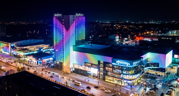 Radisson Hotel Gorizont Rostov-on-Don to open this year
