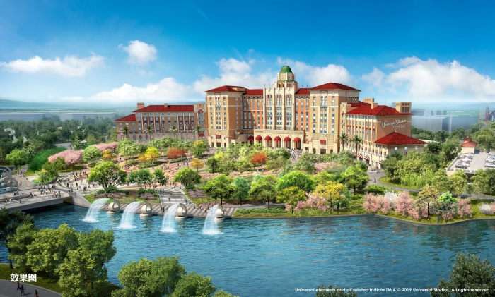 Kempinski to operate two hotels at Universal Beijing Resort