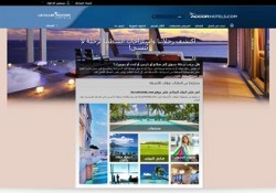 Accorhotels.com now available in Arabic