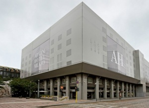 The Armani Hotel Milano opens in Italy