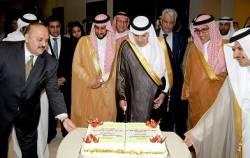 286 room Courtyard Riyadh Diplomatic Quarter opens in Saudi Arabia