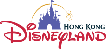 H2O Plus™ and Walt Disney Parks and Resorts extend relationship