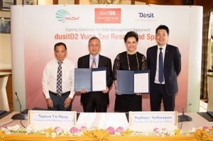 News: Dusit International signs on for operate dusitD2 Vung Tau, Vietnam