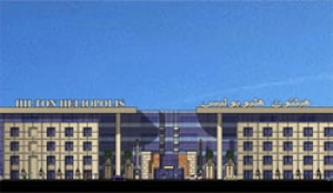 Hilton Signs New Property In Cairo