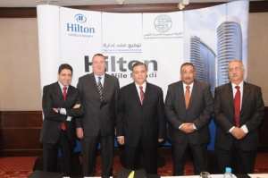 Hilton continues Egypt growth