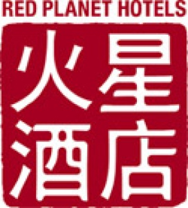 Red Planet Hotels grows room inventory by 200% in a year
