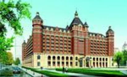 The Ritz-Carlton Hotel to open in Tianjin, China