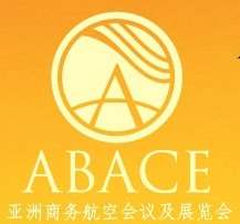 Asian Business Aviation Conference & Exhibition - ABACE 2016