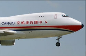 China Cargo Airlines to Incorporate Boeing Operational Efficiency Products