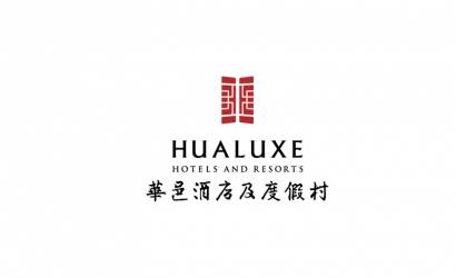 InterContinental launches HUALUXE Hotels & Resorts in China